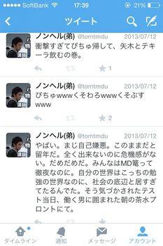 3cb53465.jpg