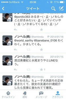 b8b75b40-s.jpg